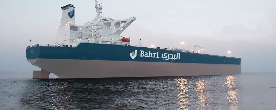 Saudi shipper Bahri, APICORP launch $1.5bn fund