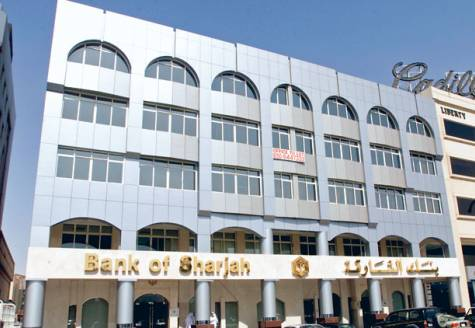 UAE's Bank of Sharjah Sees 25-30% Profit Growth In 2013, 2014