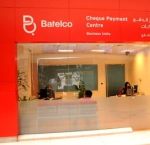 Bahrain's Batelco Seeks Majority Stakes In Foreign Units