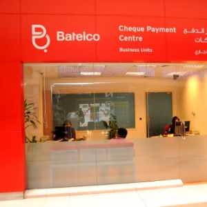 Batelco Eyes Acquisitions In 2012