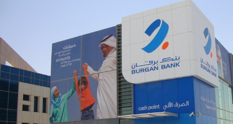 Kuwait's Burgan Bank Says To Raise Capital This Year To Comply With Basel III