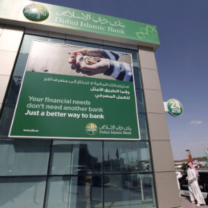Dubai Islamic Bank's Q4 Profit Up 33.9%, Beats Estimates