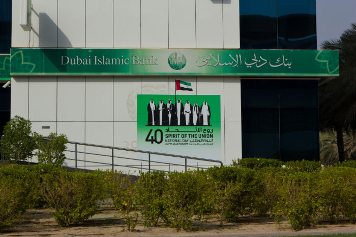 Dubai Islamic Launches $1bn Tier 1 Sukuk