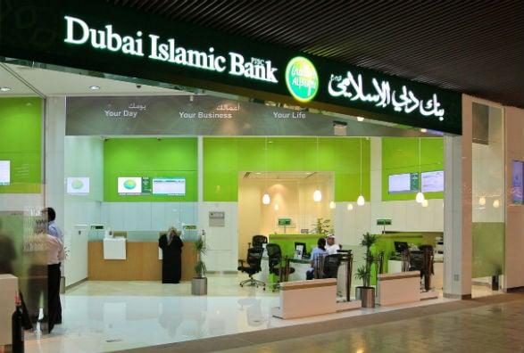 Dubai Islamic Bank Q2 profit up almost 14%