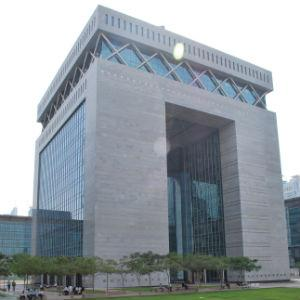 DIFC Deposits Continue To Grow
