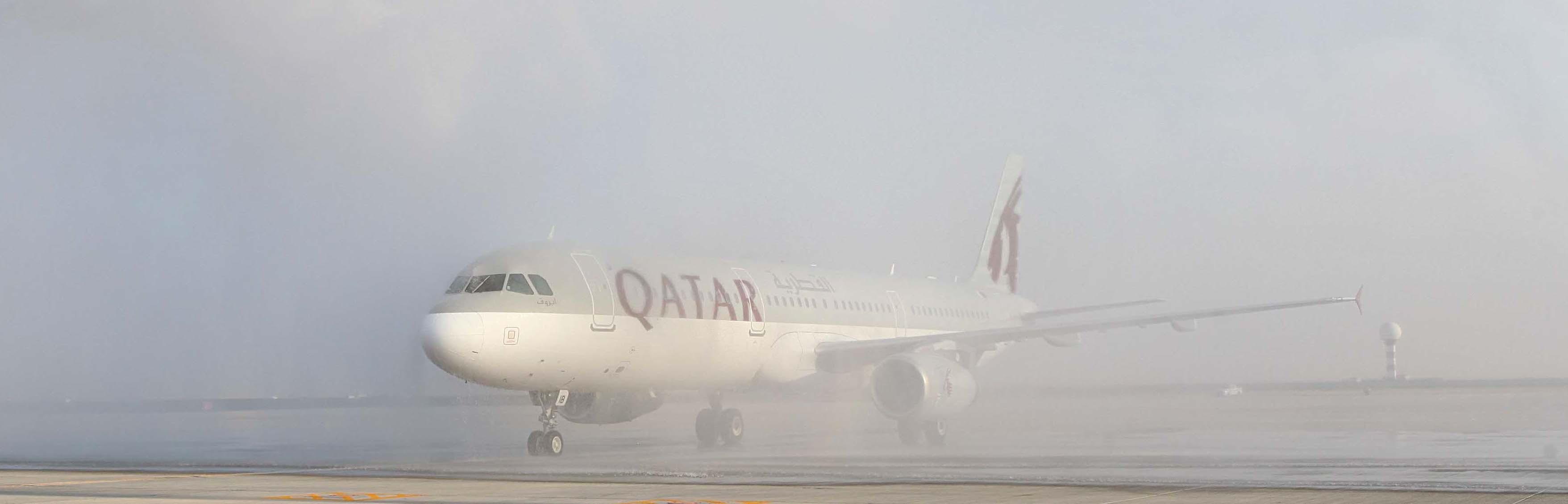 Qatar Airways Starts Sharjah and Dubai World Central Flights