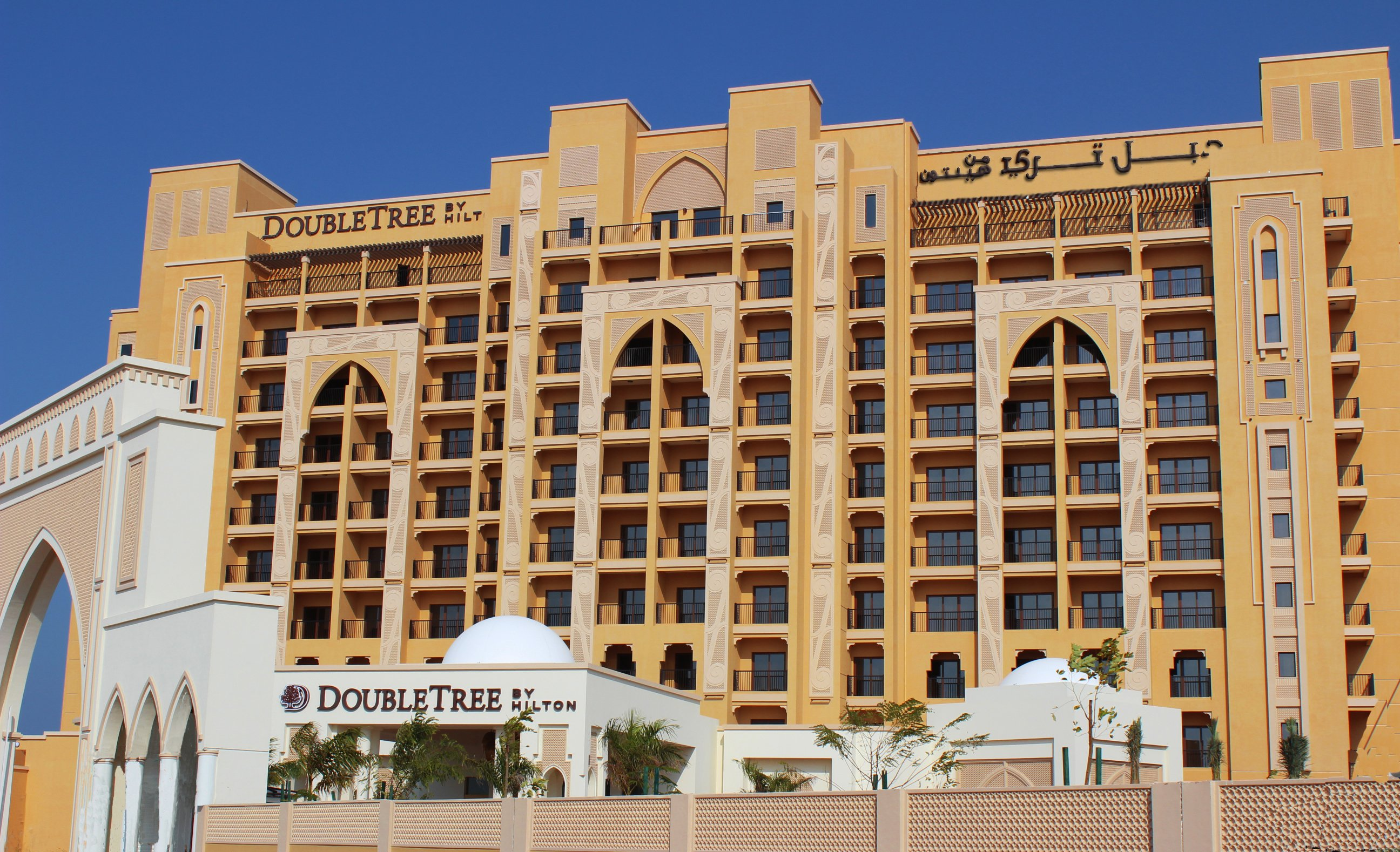Hilton To Launch RAK Hotel