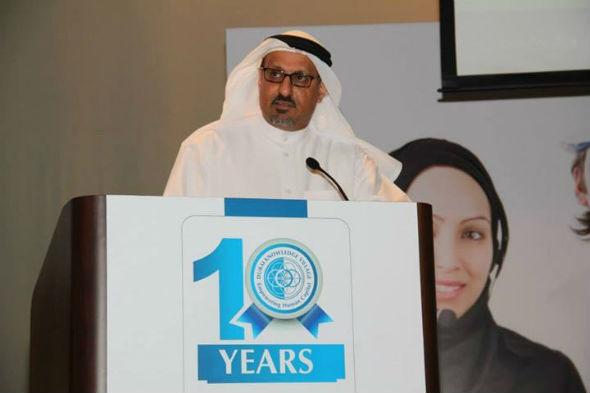 Dubai Knowledge Village Celebrates 10-Year Anniversary