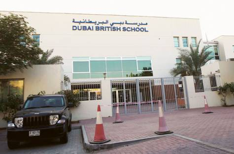 Amanat acquires stake in UAE education company