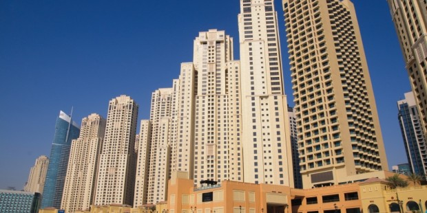Mortgage Caps Not Yet Imposed In UAE, Confirms Central Bank