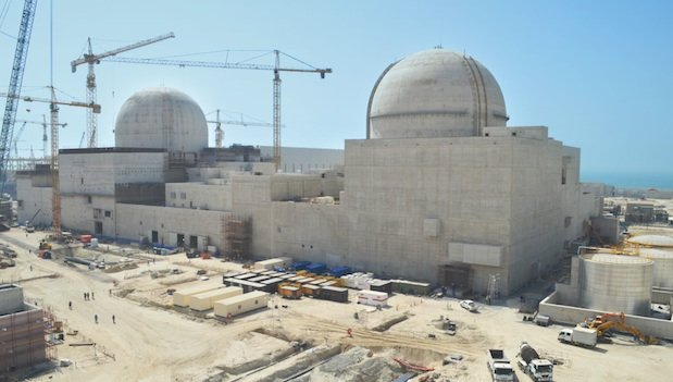 UAE's ENEC awards $3bn nuclear deals to local firms