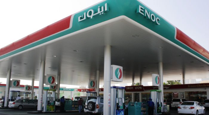 Dubai's ENOC Receives Nod For 40 Fuel Stations In Saudi Arabia