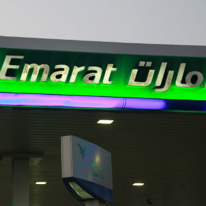 ADNOC Acquires EMARAT Stations