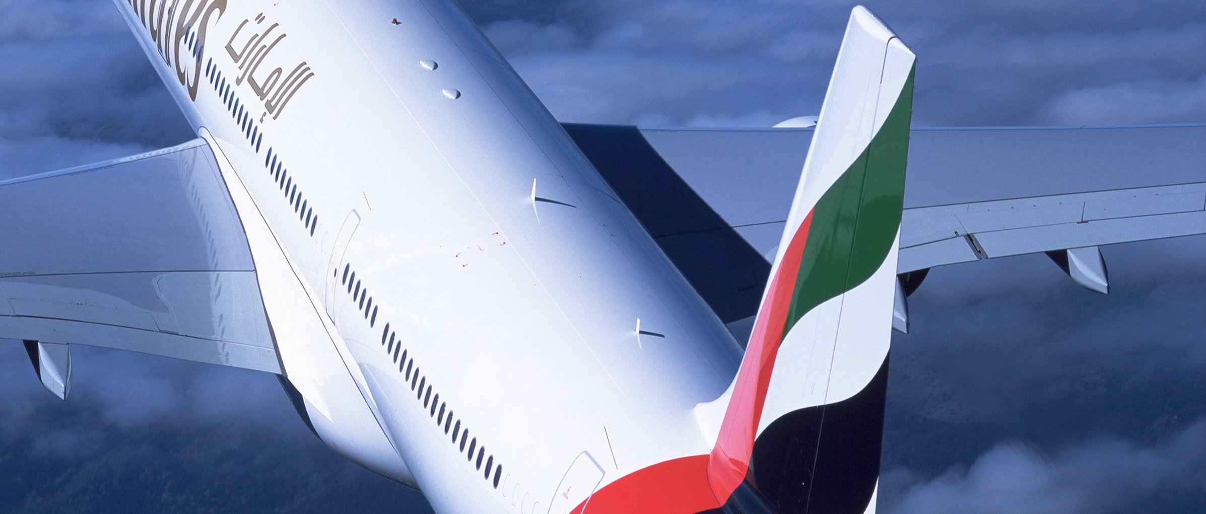 Emirates Starting Daily Kabul Flights