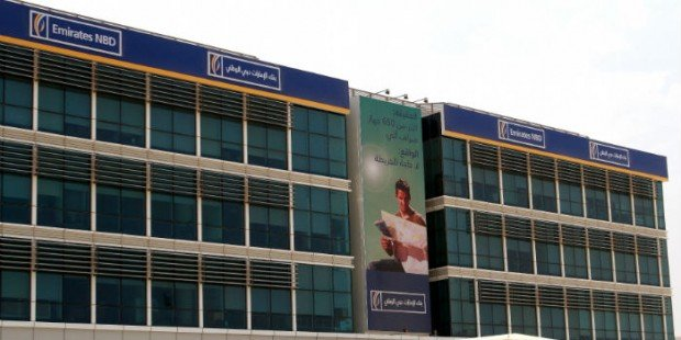 Emirates NBD Islamic Unit In Rights Issue