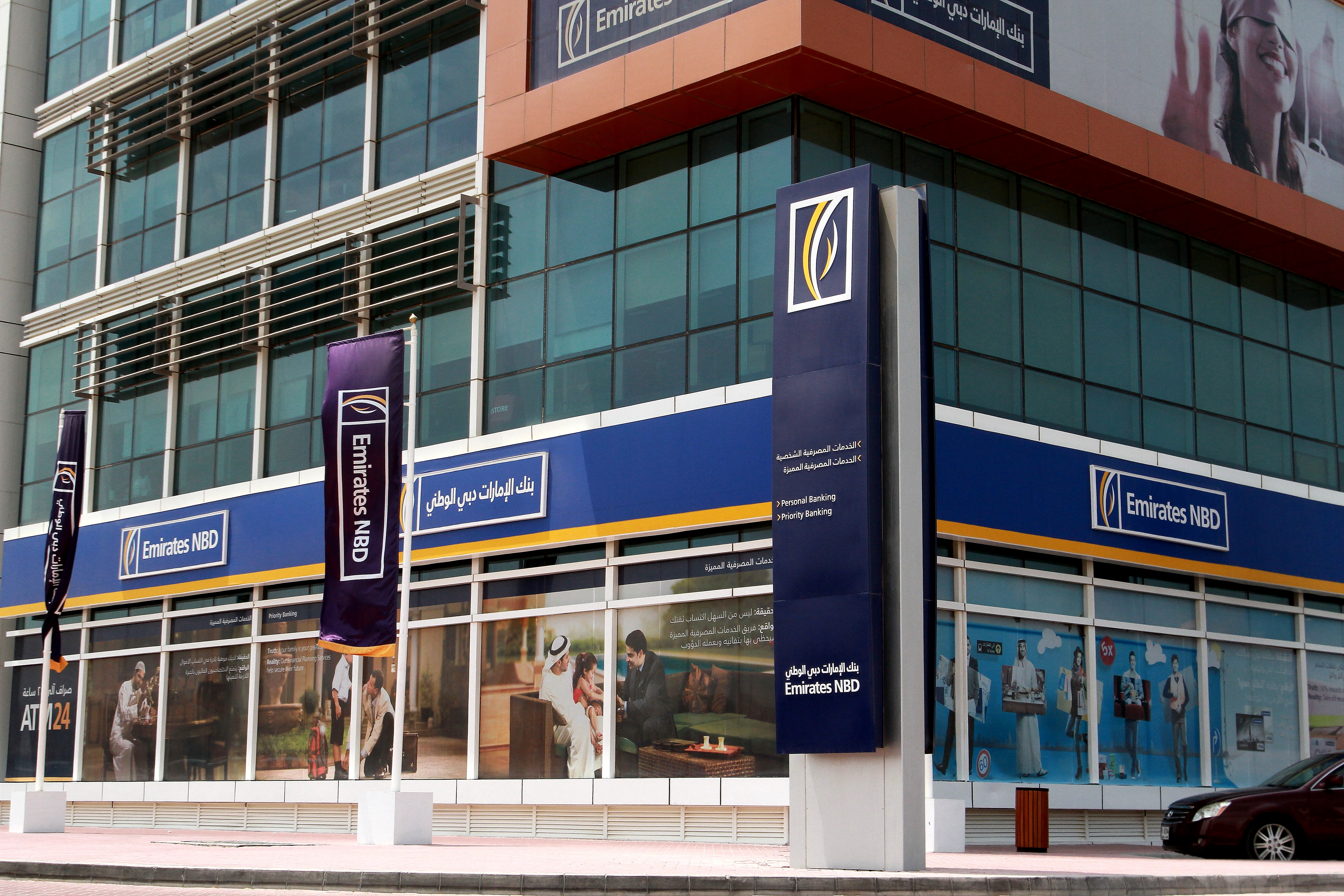 Biggest Banks In The UAE
