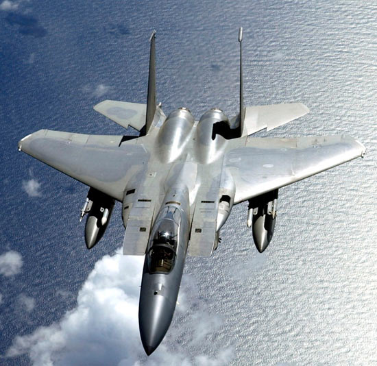 Saudi F-15 Jet Crashes On Training Mission, Pilot Missing