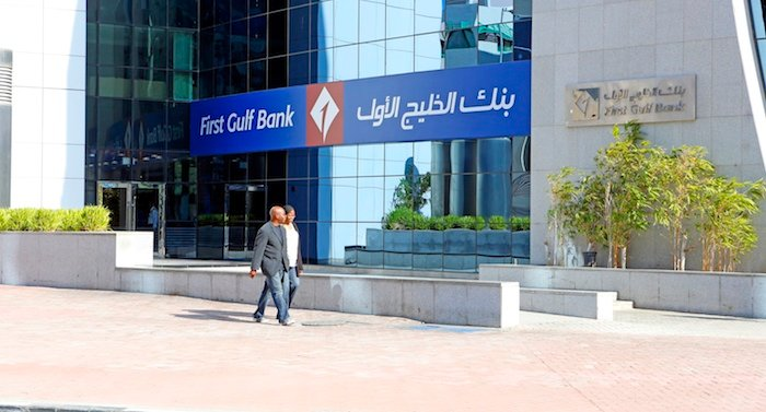 First Gulf Bank To Hire Investment Bankers To Grow Business