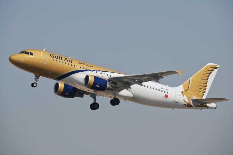 Gulf Air Restructures Fleet To Save $2.5bn