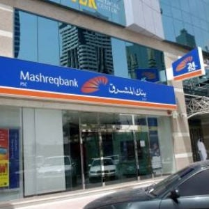 GCC Retail Banking Expands