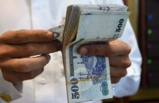 Saudi sets new rules for government worker bonuses