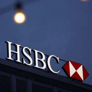HSBC Bank Oman Says Agrees Indian Business Sale To Qatar's Doha Bank