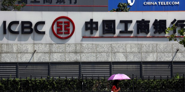 China's ICBC Posts Strong H1 Growth In ME