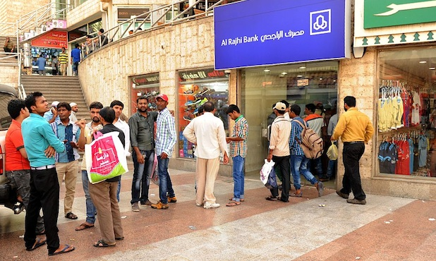 Saudi expat remittances drop 17.6% in November