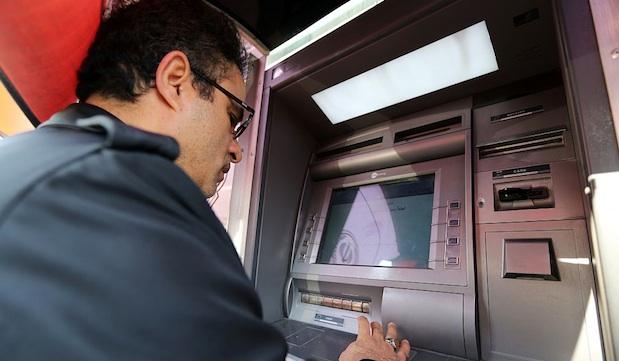 Small international banks begin entering Iran