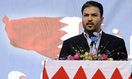 Bahrain To Try Opposition Leader For Inciting Terrorism
