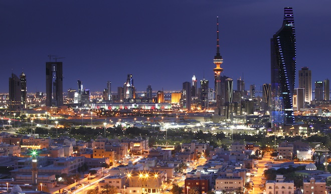 Kuwait ministry to cut more than 2,000 staff