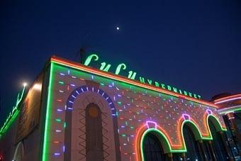 LuLu To Open Six New Hypermarkets In Malaysia
