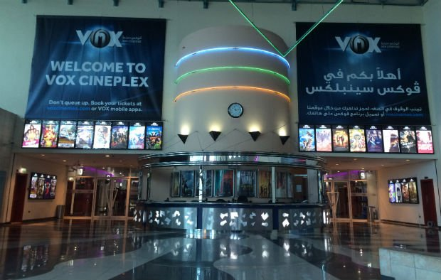 VOX Cinemas wins rights to operate 12-screen cineplex at Grand Hyatt