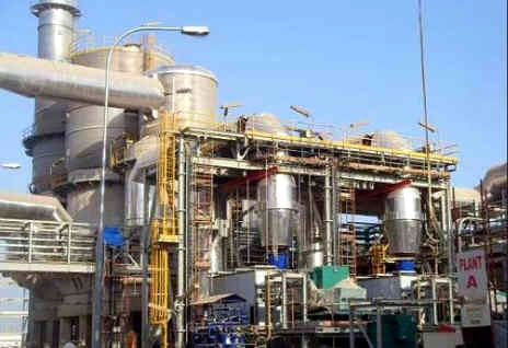 Saudi Maaden To Shut Fertilizer Plant For Maintenance