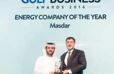 In pics: Gulf Business Awards 2016 – Companies of the year