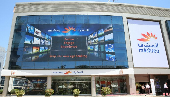 Dubai's Mashreq applies for Saudi banking licence