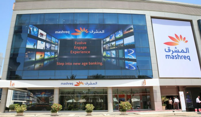 Dubai's Mashreq to cut branches as it shifts towards digital banking