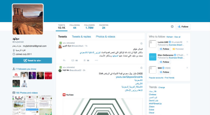 Saudi Twitter Whistleblower Returns After Account Suspension
