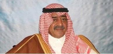 Second-In-Line To Saudi Throne Denounces Banks -Media