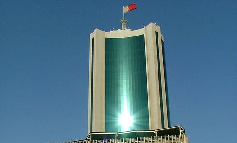 National Bank of Bahrain appoints new CEO