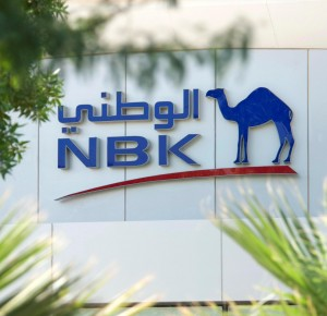 National Bank Of Kuwait Names Fulaij As Head Of Domestic Business