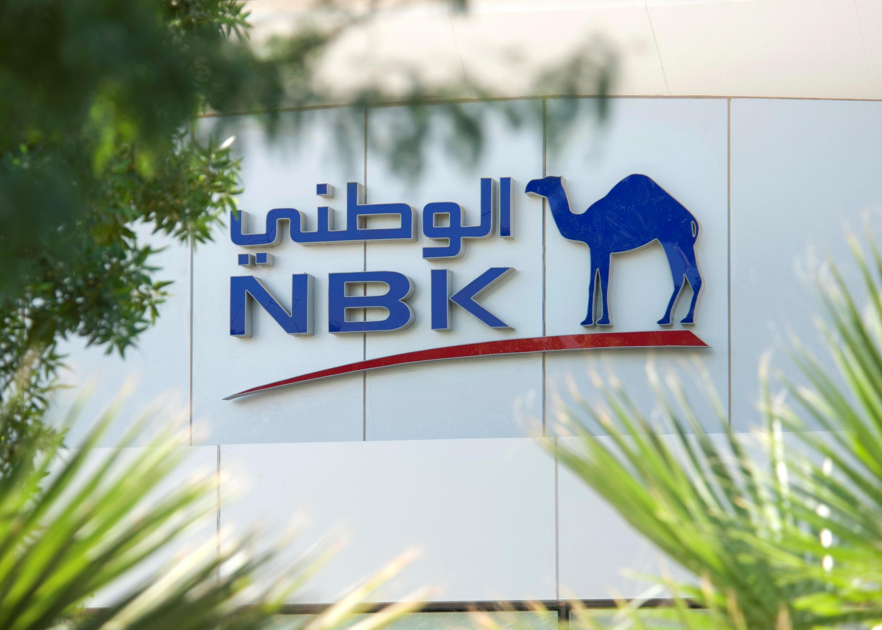 National Bank of Kuwait Says Sells Qatar Bank Stake For $538m