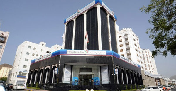 National Bank Of Oman Appoints New Chief Executive Officer