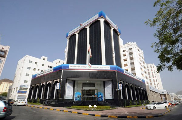 National Bank Of Oman Proposes 17% Cash Dividend, 10% Bonus Shares