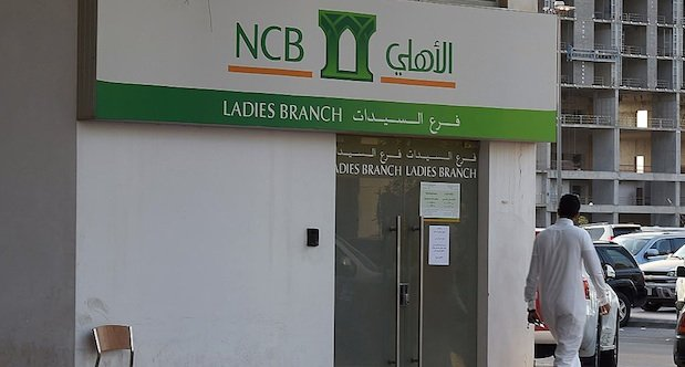 Saudi's NCB plans to raise capital with SAR10bn bonus share issue