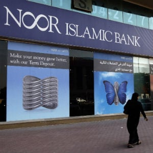 Noor Islamic Has Ended Ties With Iran