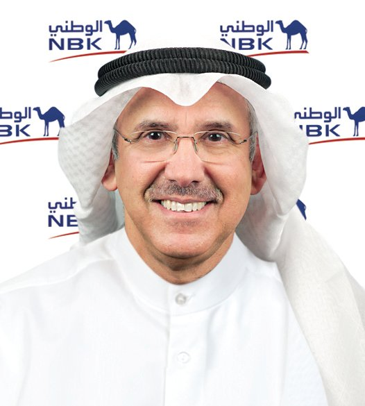 National Bank Of Kuwait Appoints Nasser Al-Sayer Chairman