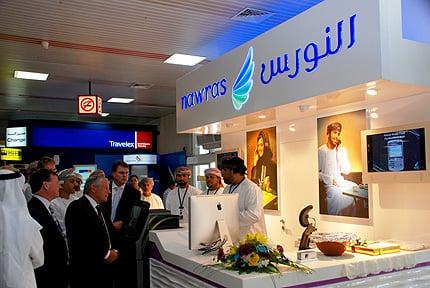 Oman Telco Nawras Q1 Profit Rises 14%