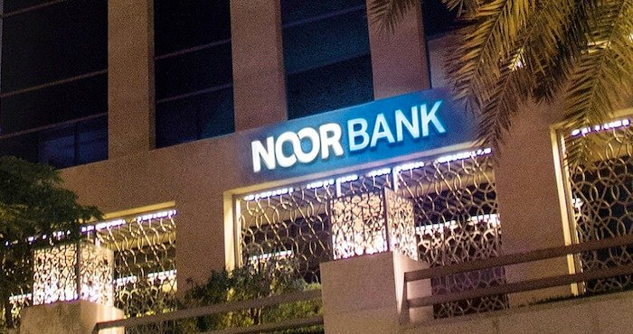 Dubai's Noor Bank May Sell Debut Sukuk After Setting Up $3bn Programme