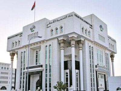 Oman Development Bank Considers Islamic Window